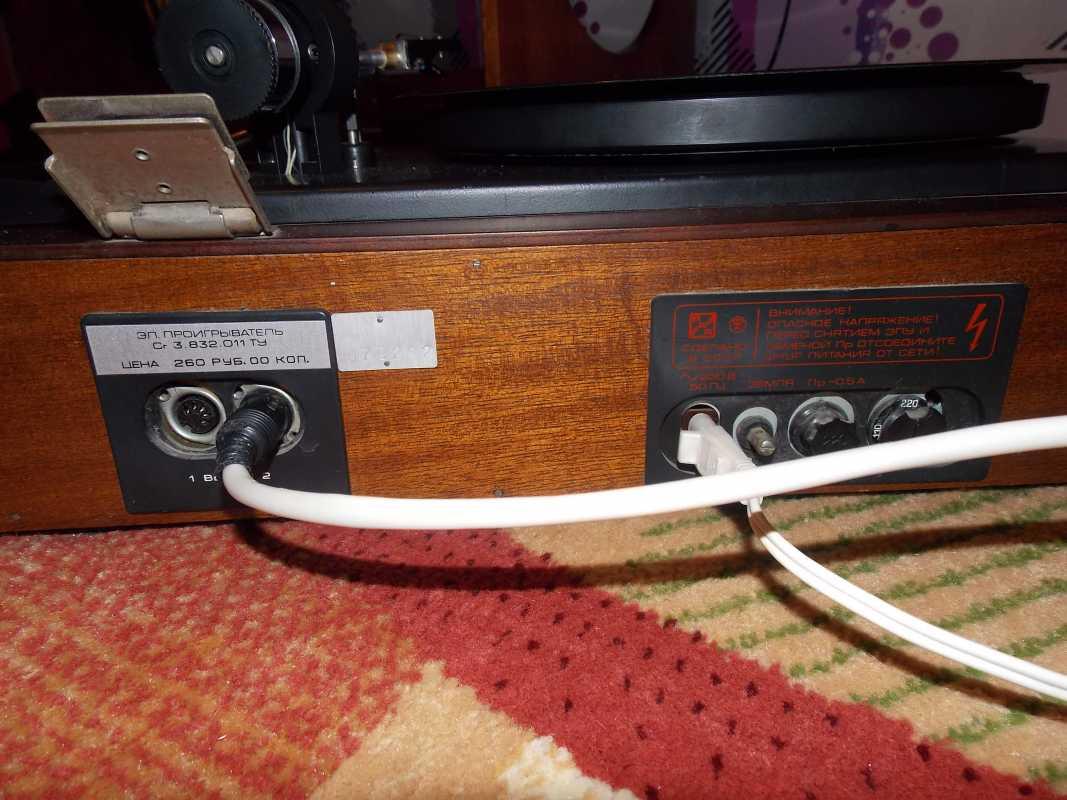 проигрыватель радиотехника 001 инструкция