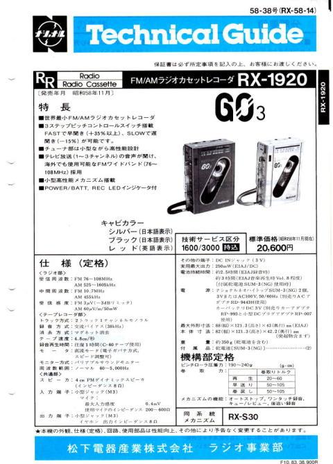 581.38-RX-1920.jpg