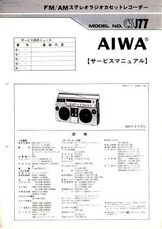 CS-J77-Service-manual-A1.jpg