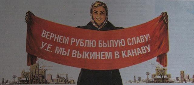 Денежные знаки России.